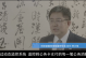 一等奖——《阳光财政之公务卡制度改革》(国库司)