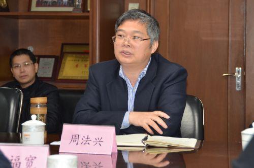集团党委书记,董事长周法兴