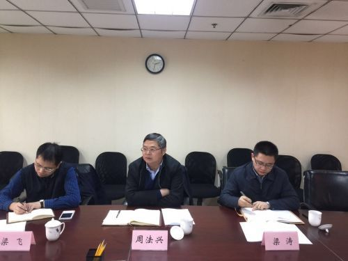 周法兴董事长到中财荃兴公司考察指导工作