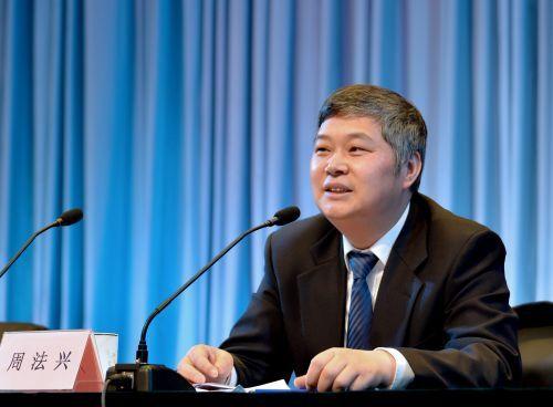 集团党委书记,董事长  周法兴