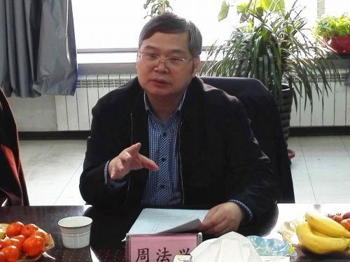 周法兴董事长考察大连天巳集团