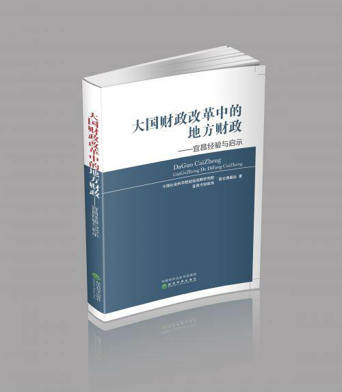 BookCover-大图