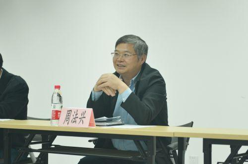 周法兴董事长一行到中财国培考察调研
