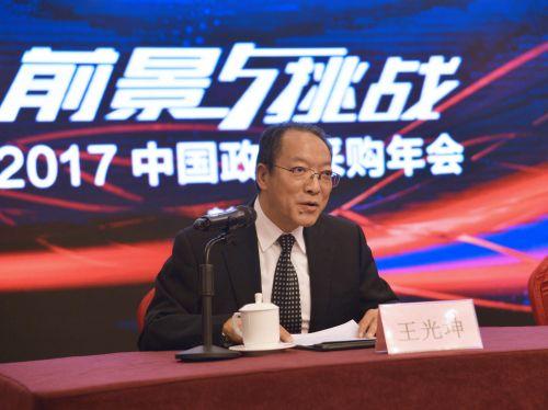 全国预算与会计研究会常务副会长王光坤致辞