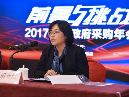 中国政府采购杂志社社长兼总编辑殷亚红主持开幕式