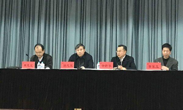 集团参加中央文化企业公司制改制培训班