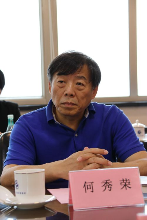 国务院参事,中国农业大学教授、图书馆长 何秀荣