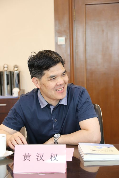 中国宏观经济研究院产业经济与技术经济研究所所长、研究员 黄汉权