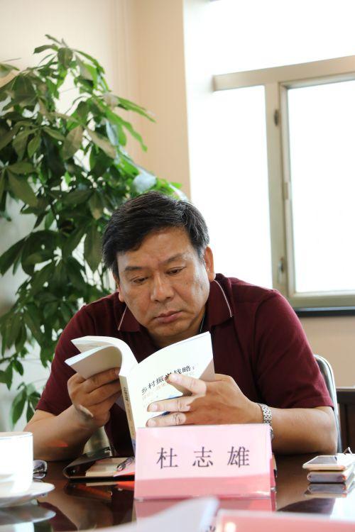 中国社会科学院财经战略研究院党委书记、研究员 杜志雄