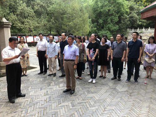 图片1:中国财政经济出版社组织开展主题党日活动